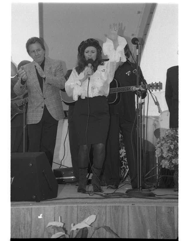 1994 Concert in Kingsland
