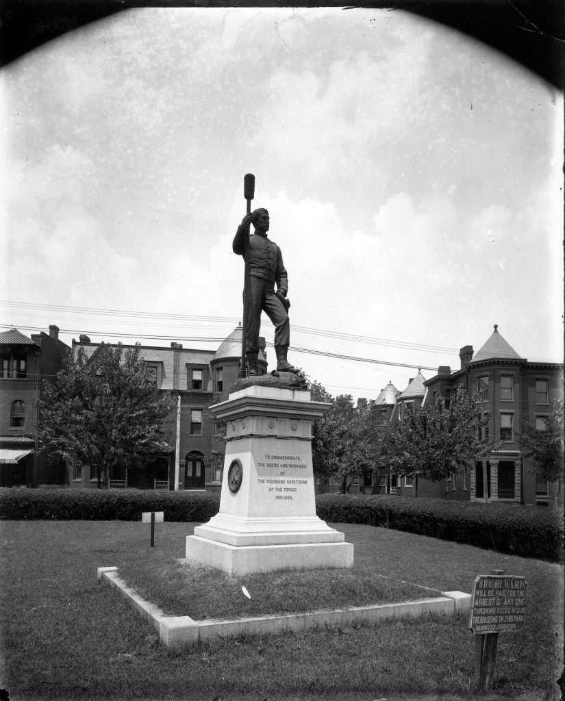Richmond Howitzers Monument