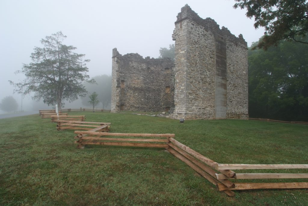 Liberty Hall Academy Ruins
