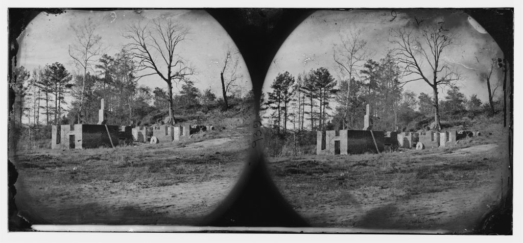 Ruins of Gaines's Mill