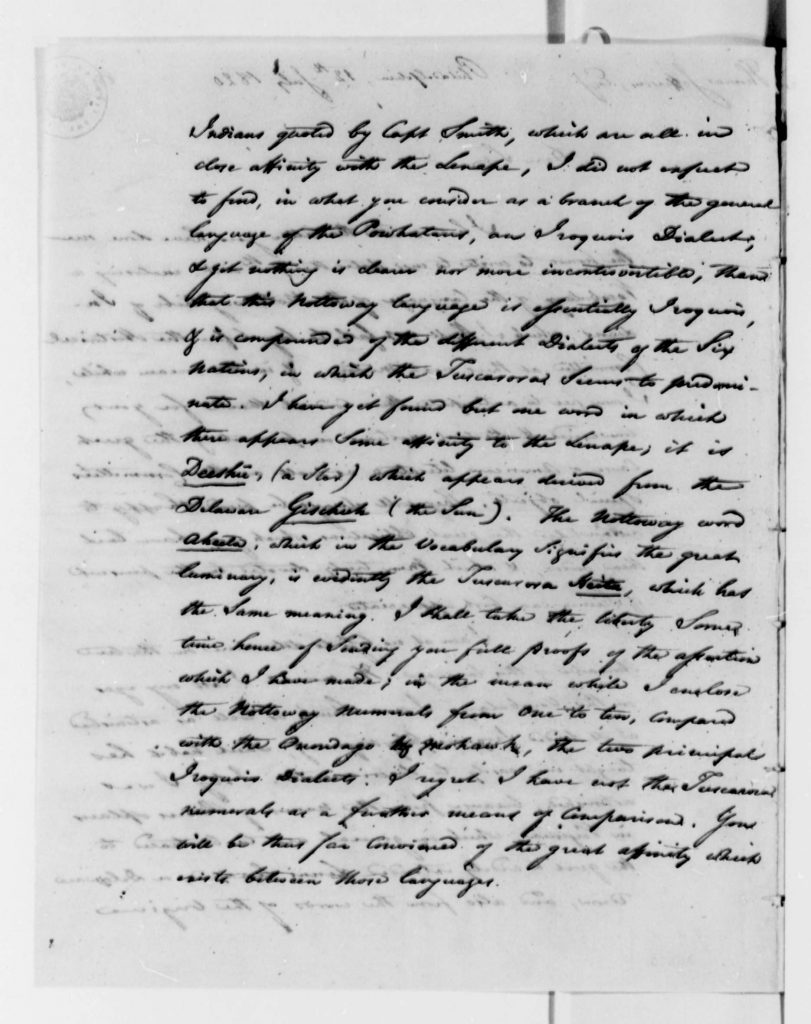Letter from Peter S. DuPonceau to Thomas Jefferson (July 12