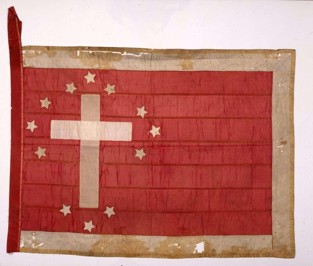 General Maury's headquarters flag