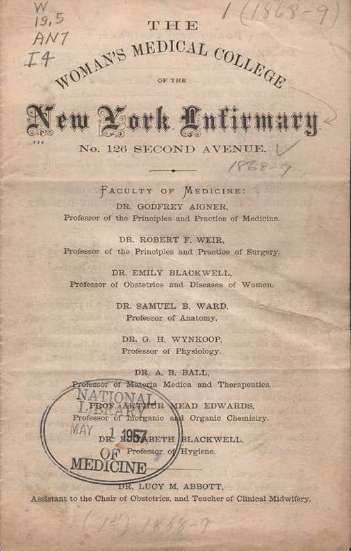 The Woman's Medical College of the New York Infirmary