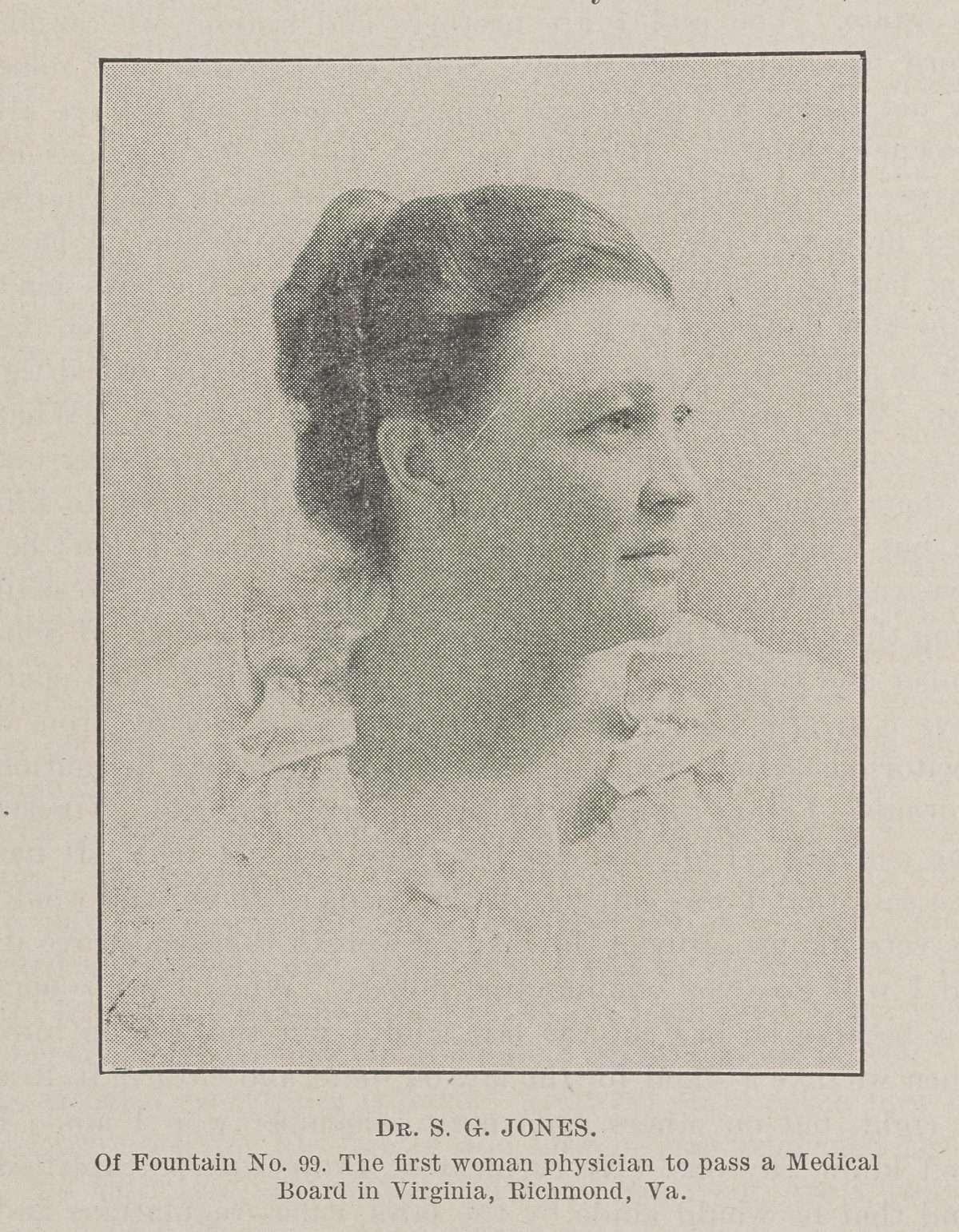 Sarah Garland Boyd Jones