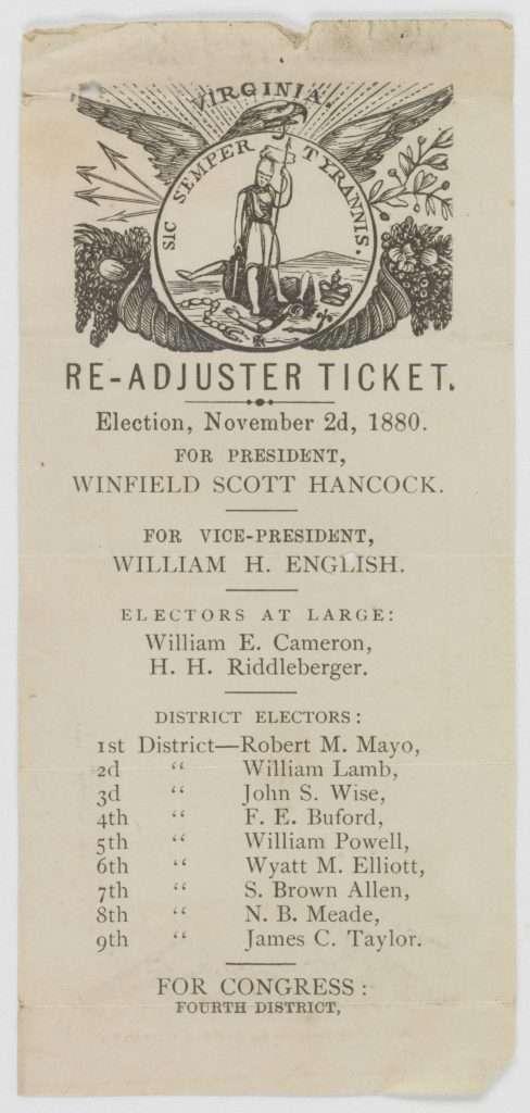 Re-Adjuster Ticket