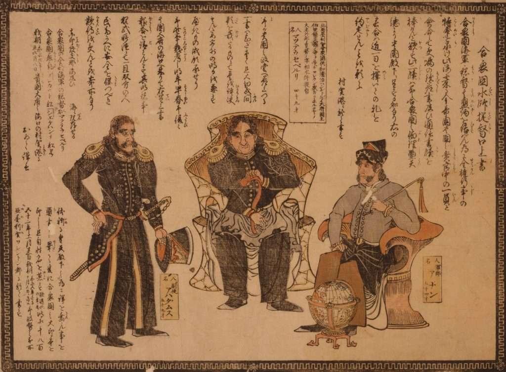 Gasshukoku suishi teitoku kojogaki (Oral statement by the American Navy admiral)