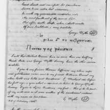 George Wythe's Will and Three Codicils (June 11