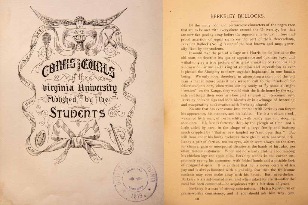 Yearbook frontispiece illustrated with athletic gear and fraternity symbols, and a printed biographical sketch